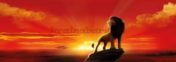 Fototapeta 1-418 The Lion King  KOMAR